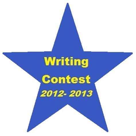 2012 premyo rizal essay writing contest winners